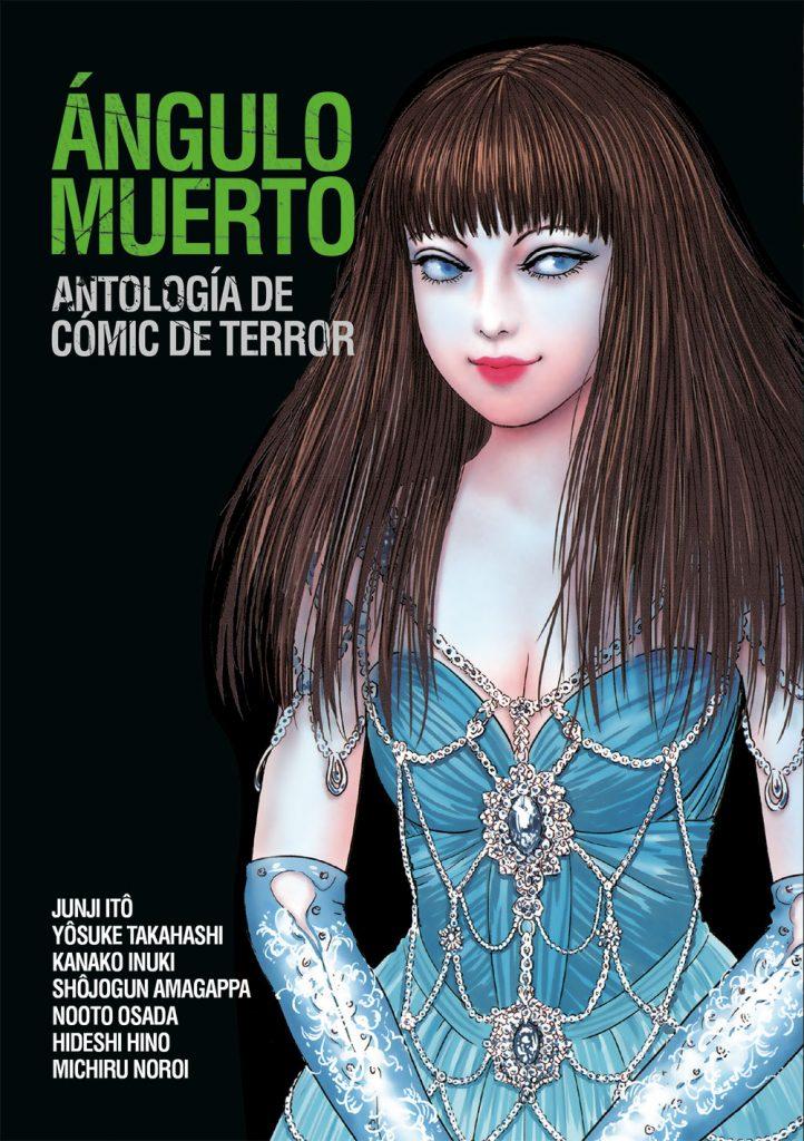 angulo muerto antologia comic terror